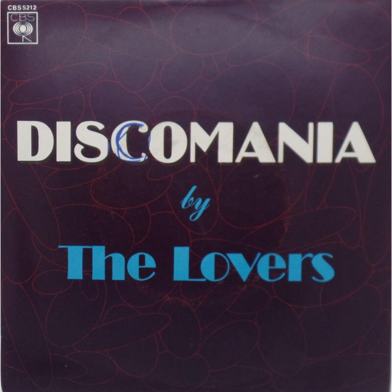 The Lovers - Disco Mania