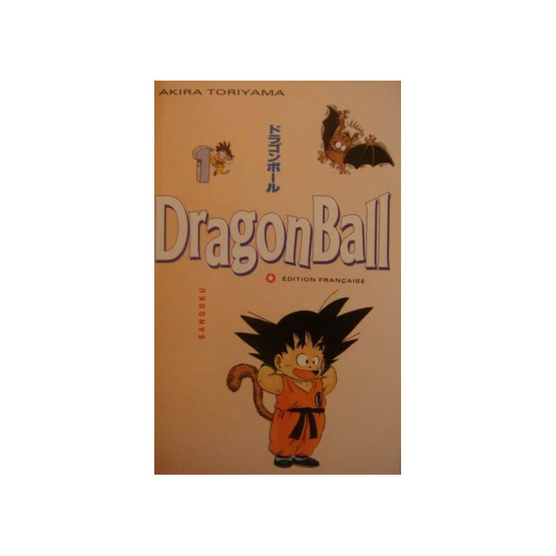 Dragon Ball n°1