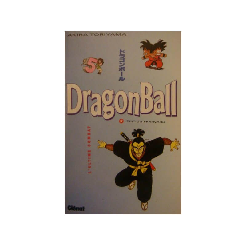Dragon Ball n°5